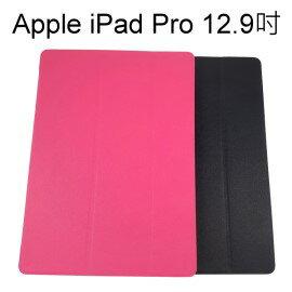 【Dapad】三折皮套 Apple iPad Pro 12.9吋 平板