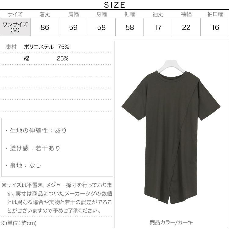 日本Kobe lettuce  /  2WAY雙面穿 個性百搭開叉長版上衣   /  c3950-日本必買 日本樂天直送。滿額免運(1990) 3