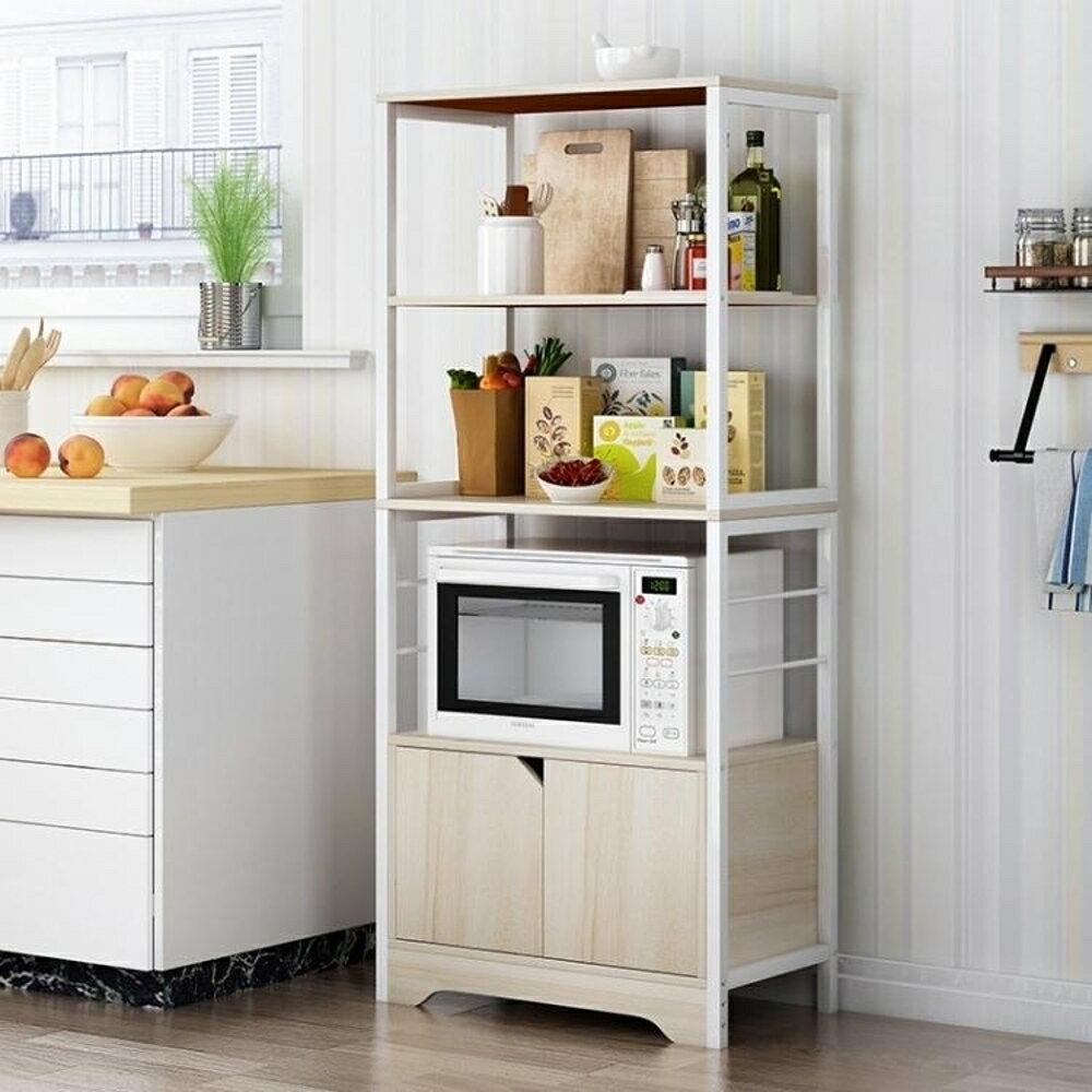 電器架 微波爐架廚房置物架落地多層收納架儲物架子廚房儲物碗櫃 JD  全館85折起