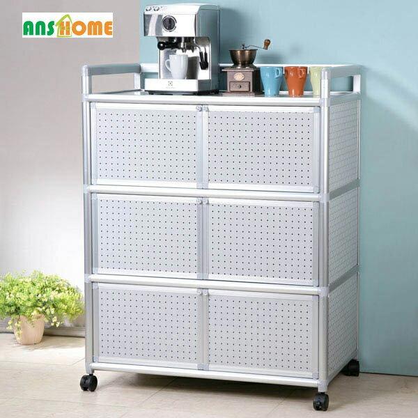 《AnsHome》鋁合金六門活動餐廚收納櫃(90cm)