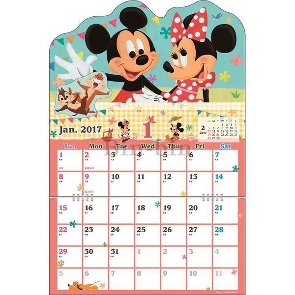 迪士尼 壁掛月曆  904~749