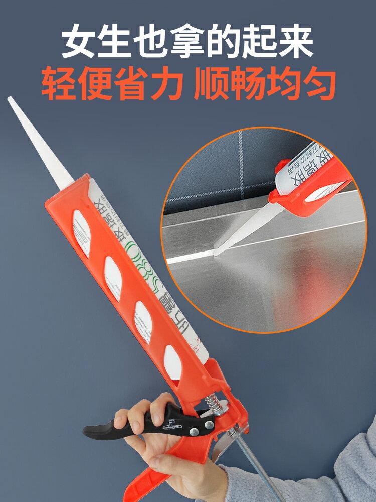 玻璃膠槍 潛水艇玻璃膠槍結構膠打膠膠槍手動工具硅膠槍壓膠槍家用省力神器『XY15194』