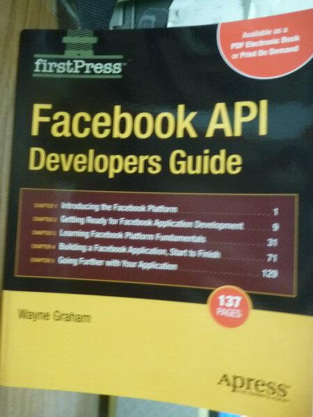 【書寶二手書T7/電腦_PHF】Facebook API Developers Guide_Graham