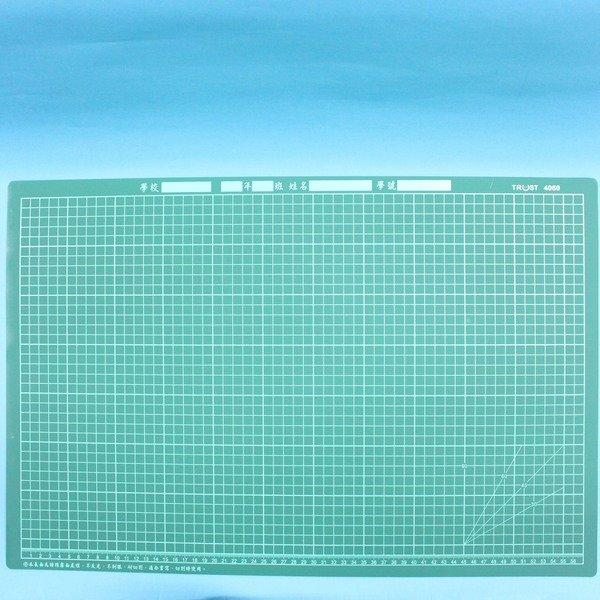 學校課桌專用切割墊 切割板 學生客桌切割墊40cm x 60cm(有格)MIT製/一片入{定150}