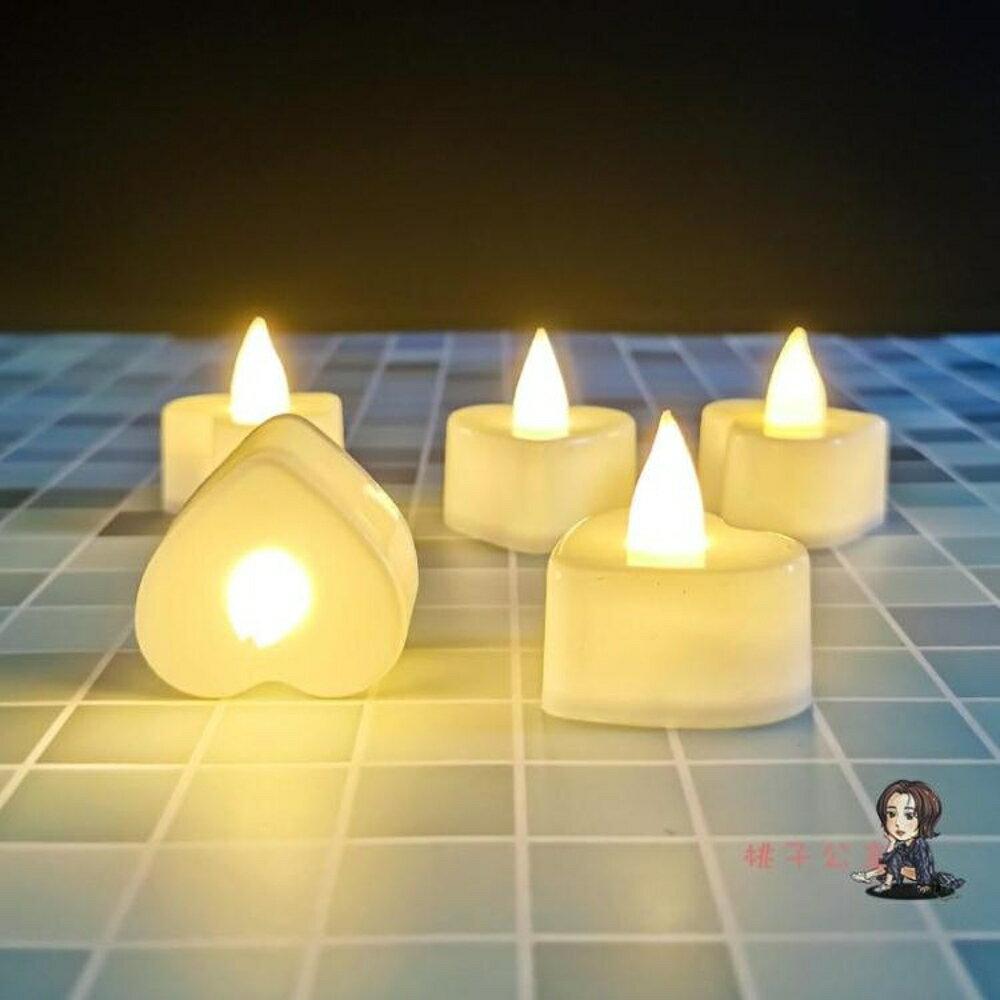 電子蠟燭 仿真小蠟燭發光電子燈表白裝飾浪漫創意求婚場景布置生日道具【全館免運 限時鉅惠】