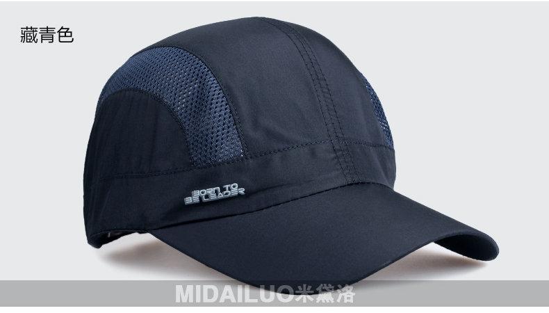 又敗家~Midailuo 小印花素面休閒帽 輕薄帽透氣帽 慢跑帽登山帽情侶帽戶外 帽防曬帽
