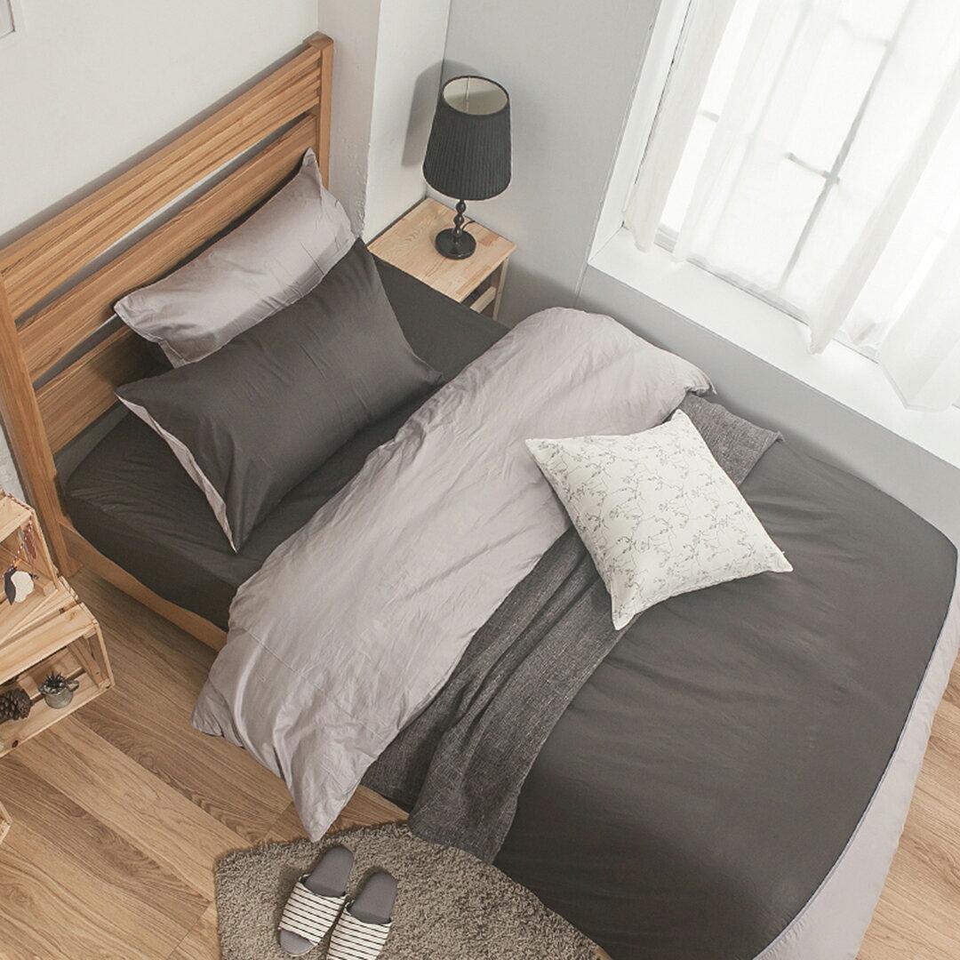 床包兩用被套組 / 雙人加大-100%精梳棉【雙色系列-雙色灰】含兩件枕套 冬夏鋪棉兩用被套 戀家小舖 台灣製