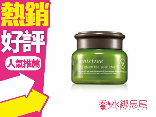 韓國 innisfree 濟州島 綠茶籽高保濕 面霜 50ML◐香水綁馬尾◐