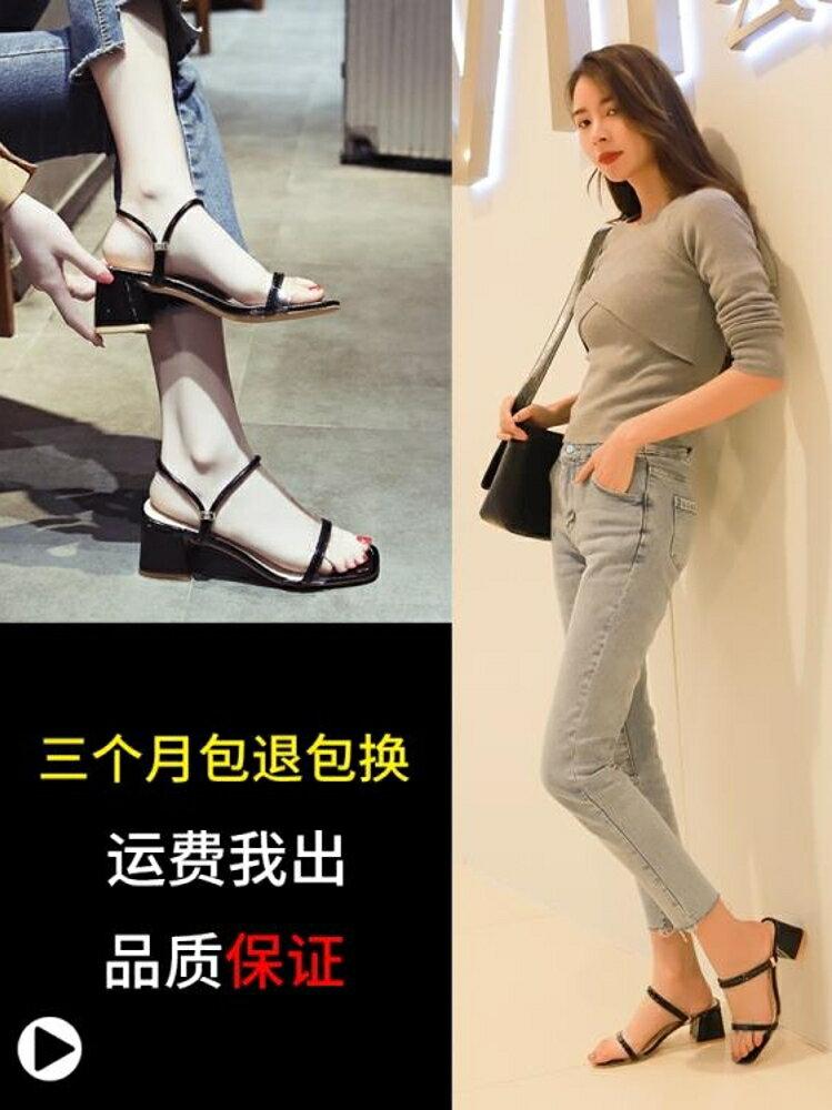 透明涼鞋粗跟2019夏季新款學生一鞋兩穿外穿中跟韓版百搭涼拖鞋 都市時尚