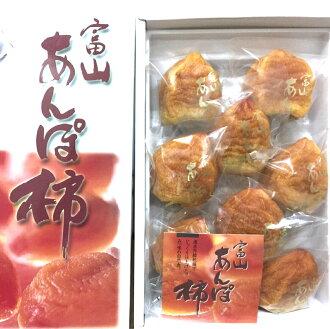 {SWEET FRUIT} 日本富山柿餅 6-9顆禮盒(最高等級)