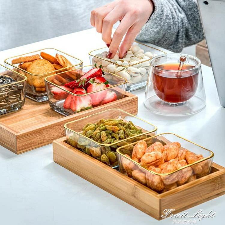 果盤零食盤玻璃水果盤客廳家用創意甜品干果糖果點心小吃分格拼盤