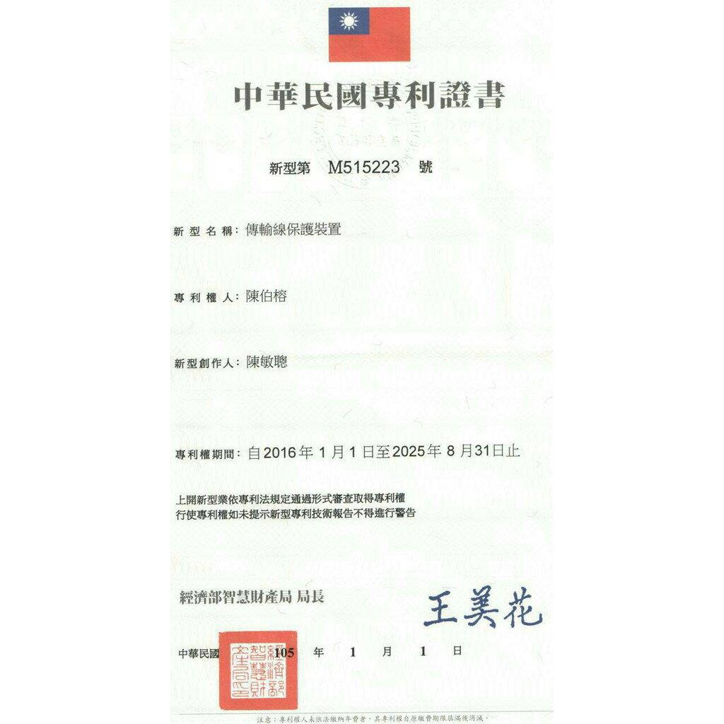 """""""扛壩子""""  史上最有用 iphone 5 5s 6 6s 7 8 PLUS X  原廠傳輸線專用台灣專利線套保護套"""