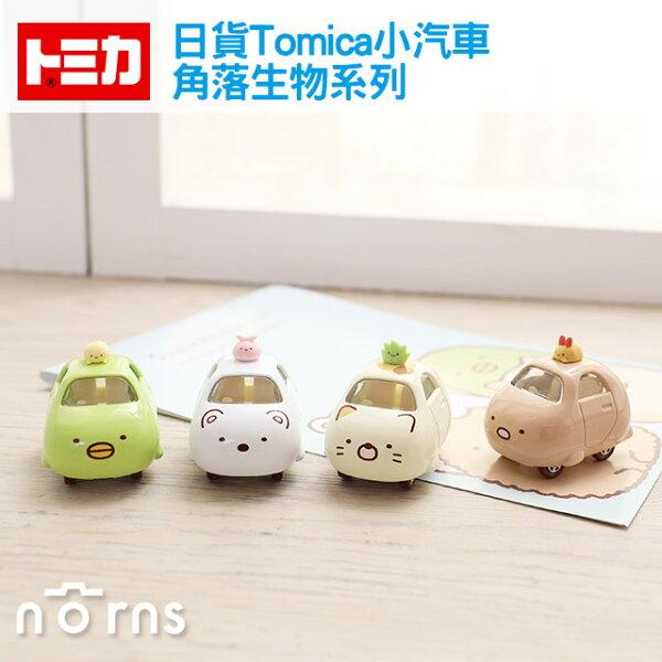 NORNS【日貨Tomica小汽車角落生物系列】日本多美san-x白熊炸豬排企鵝貓咪玩具車