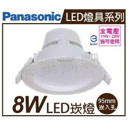 Panasonic國際牌 NNP72249091 LED 8W 3000K 黃光 全電壓 9.5cm 崁燈 _ PA430014