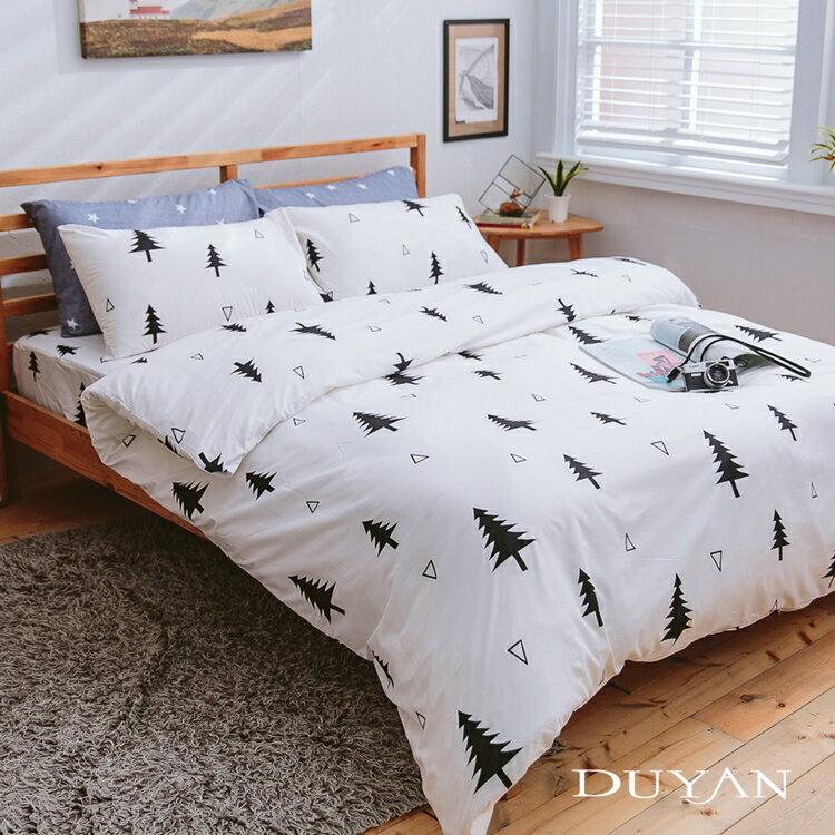 《DUYAN 竹漾》床包被套/鋪棉兩用被組-極簡生活 台灣製 天絲絨