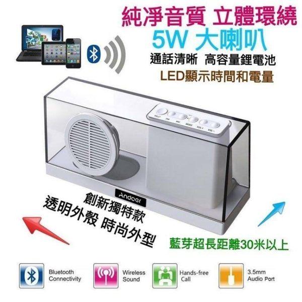 原廠正品 5W重低音大喇叭藍芽音響 LED顯示時間+收音機 TF插卡 藍芽喇叭 床頭音響 重低音藍芽