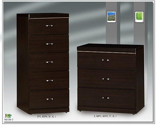 【尚品家具】房仲採購最愛~超便宜628-05 胡桃2.7尺三斗櫃收納櫃~另有其他尺寸