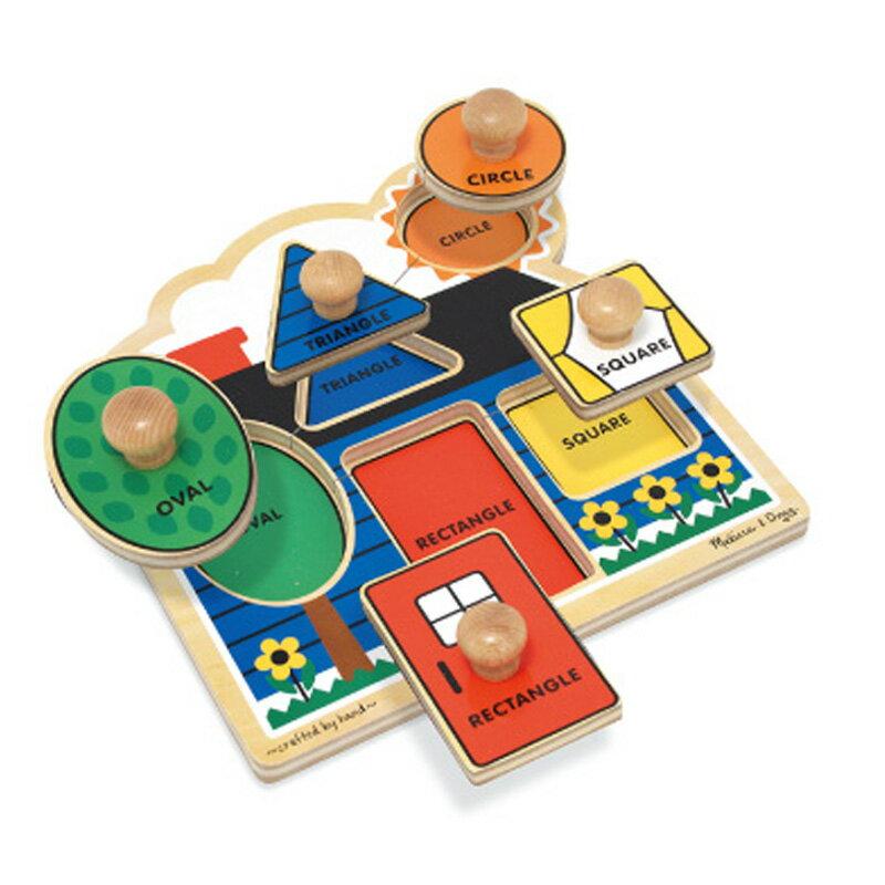 ~華森葳兒童教玩具~拼圖教具系列~幼幼手把拼圖~我的家 N7~2053