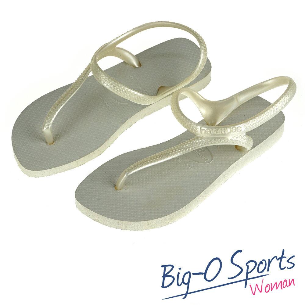 價600元 Havaianas 哈瓦仕 細帶 珠光 巴西拖 沙灘拖鞋 女 HF6F0039