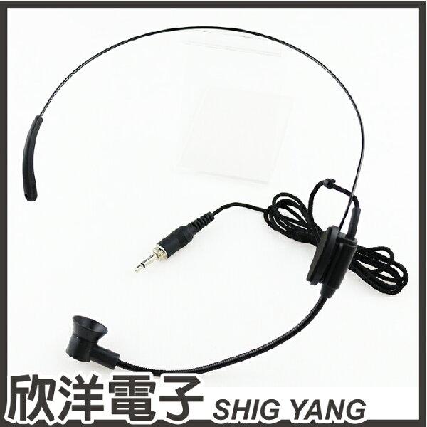 ※欣洋電子※3.5mm單音高感度喇叭嘴螺芽式頭戴麥克風(AT-2128A)#演講教學會議舞台主持導遊