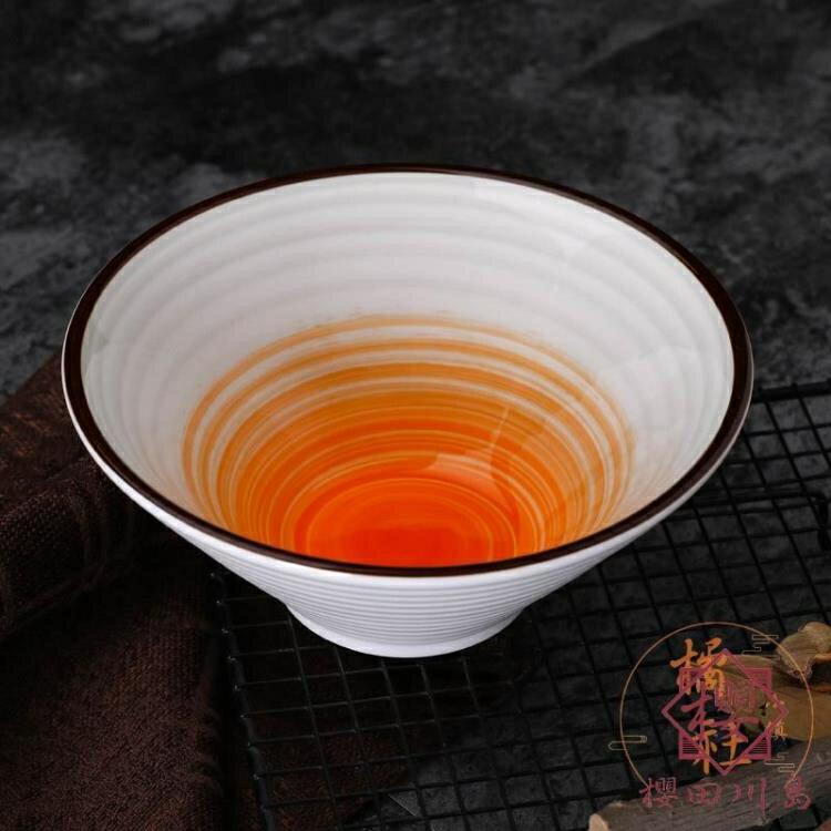日式拉面碗陶瓷斗笠碗家用加厚湯碗創意小號泡面碗