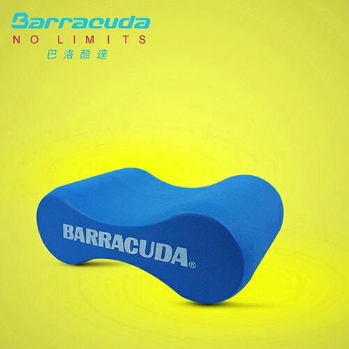 美國巴洛酷達Barracuda游泳輔助訓練夾腳浮板 - 限時優惠好康折扣