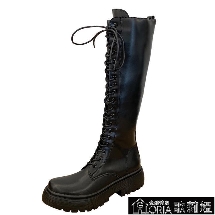 長靴女不過膝秋款百搭網紅顯瘦中筒靴長筒高筒加絨騎士靴 【雙十二狂歡】