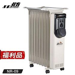 【福利良品】Northern 北方 9葉片式 恆溫電暖爐(NR-09)【三井3C】