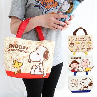 正版史努比帆布餐袋 Snoopy 史奴比 餐具收納袋 便當袋 手提袋 收納袋 萬用袋 餐具袋【N101314】