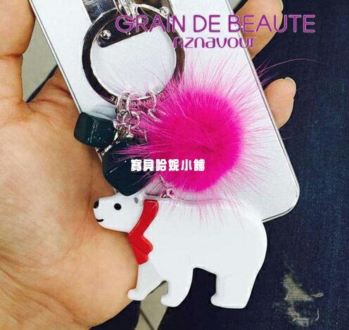 BHJ243-法國品牌Grain de Beaute 施華洛世奇晶鑽聖誕系列可愛毛球北極熊吊飾 鑰匙圈【韓國製】