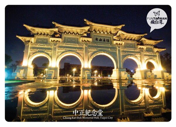 銷售冠軍 美麗台灣 創意景點明信片 (十入組)P13