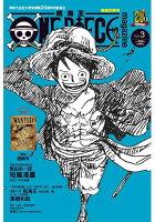 航海王漫畫書推薦到ONE PIECE 航海王特刊 03就在樂天書城推薦航海王漫畫書