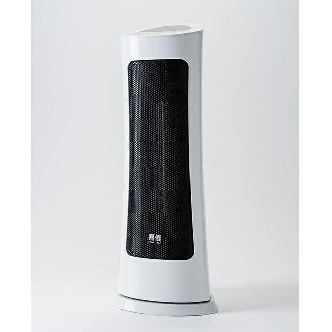 德國 嘉儀PTC陶瓷式電暖器 KEP-568 ||台灣製造||