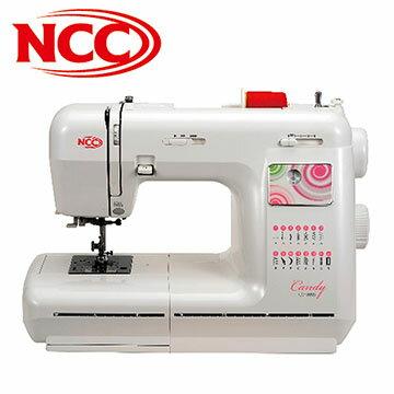 【NCC】Candy CC-8803甜心電子型縫紉機