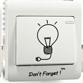 WallFree窩自在 DIY無痕創意牆貼/隨意貼-隨手關燈開關貼