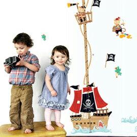 WallFree窩自在 DIY無痕創意牆貼/壁貼-海盜船身高貼_AY7063