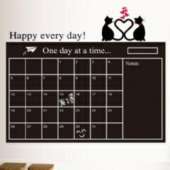 WallFree窩自在 DIY無痕創意牆貼/壁貼-小貓月曆貼(附粉筆)