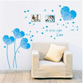 WallFree窩自在 DIY無痕創意牆貼/壁貼-藍色愛心草相框 AY7176B