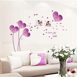 WallFree窩自在 DIY無痕創意牆貼/壁貼-紫色愛心草相框 AY7176D