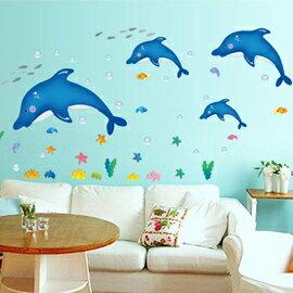 WallFree窩自在 DIY無痕創意牆貼/壁貼-藍色小海豚 AY6044小