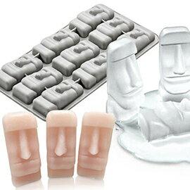 WallFree窩自在 摩艾石像製冰盒/甜點模具(9格)