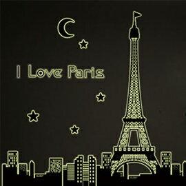 WallFree窩自在 DIY無痕珠光夜光壁貼 牆貼~巴黎夜景 ABQ9602