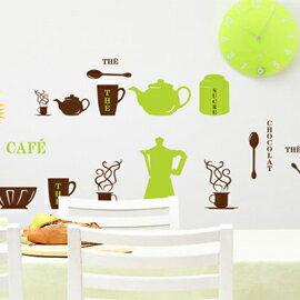 WallFree窩自在 DIY無痕創意牆貼/壁貼-AY6009 咖啡時光
