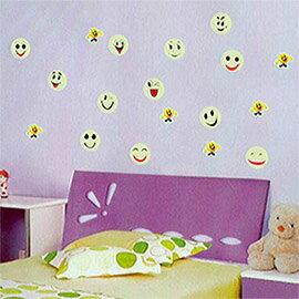 WallFree窩自在 DIY無痕壁貼 牆貼-表情笑臉 Y0018