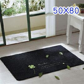 WallFree窩自在 韓系超唯美 繡花板 地墊/門墊/地毯-四葉草 (50X80) (黑灰)