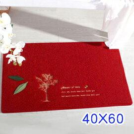 WallFree窩自在 韓系超唯美 繡花板 地墊/門墊/地毯-小樹 (40X60) (紅色)