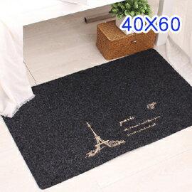 WallFree窩自在 韓系超唯美 繡花板 地墊/門墊/地毯-鐵塔 (40X60) (黑灰)
