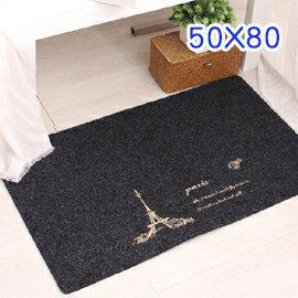 WallFree窩自在 韓系超唯美 繡花板 地墊/門墊/地毯-鐵塔 (50X80) (黑灰)