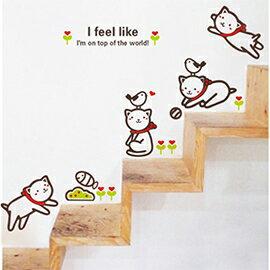 WallFree窩自在 DIY無痕創意牆貼/隨意貼-小貓隨意貼