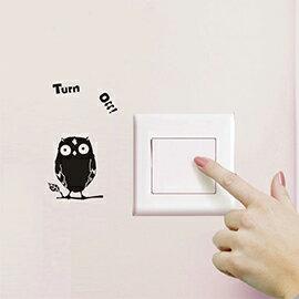 WallFree窩自在 DIY無痕創意牆貼/隨意貼-貓頭鷹開關貼